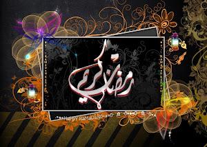 Puasa Ramadhan Wallpaper