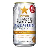 北海道Premium