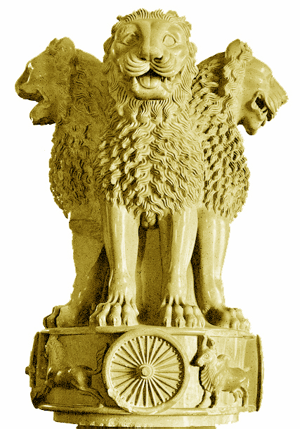 ashoka lion of maurya pdf