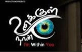 Unakkul naan 2016 Tamil Movie Watch Online