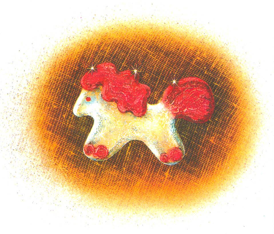 Рисунки с рассказа конь с розовой гривой