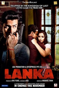 Lanka (2011) watch full bollywood movie Live