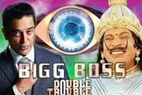 BIG BOSS VIJAY TV TROLL – VADIVELU VERSION