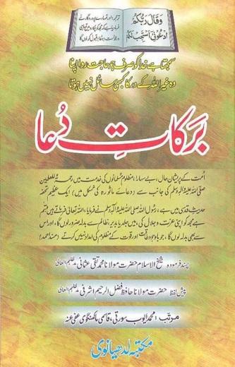 pre islamic qasidas essay
