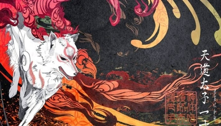the characteristics and history of shinto a japanese religion The essays in this volume cover a wide range of topics on shinto and kami in history, including the profound formative influence of taoism on shinto in early japan the relationship between shrine cults and nature and the role of shrine and temple ritual in the japanese state of the heian period.