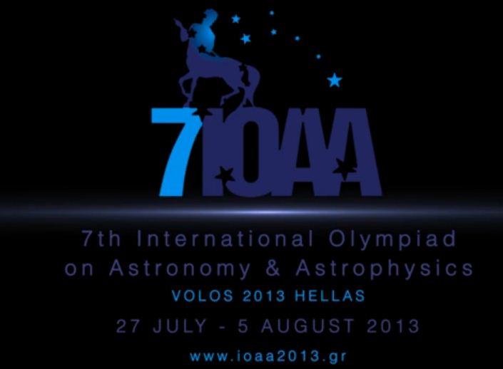7η Ολυμπιάδα Αστρονομίας και Αστροφυσικής
