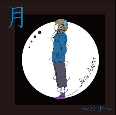 CD「月〜ルナ〜」