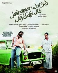 Pannaiyarum Padminiyum Movie Poster