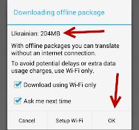 Cara Mudah Menggunakan Google Translate Offline Mode