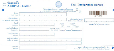 Thailand immigration arrival form