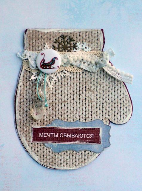 http://linasskrap.blogspot.ru/