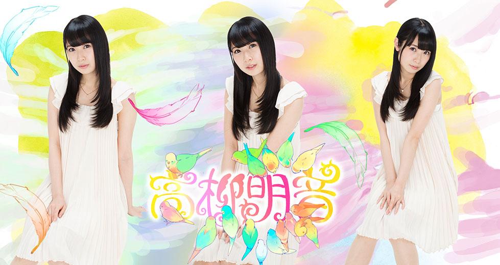 [Resim: takayanagi-akane-website-update-03.jpg]