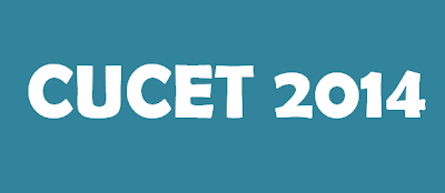 Central Universities Common Entrance Test Logo