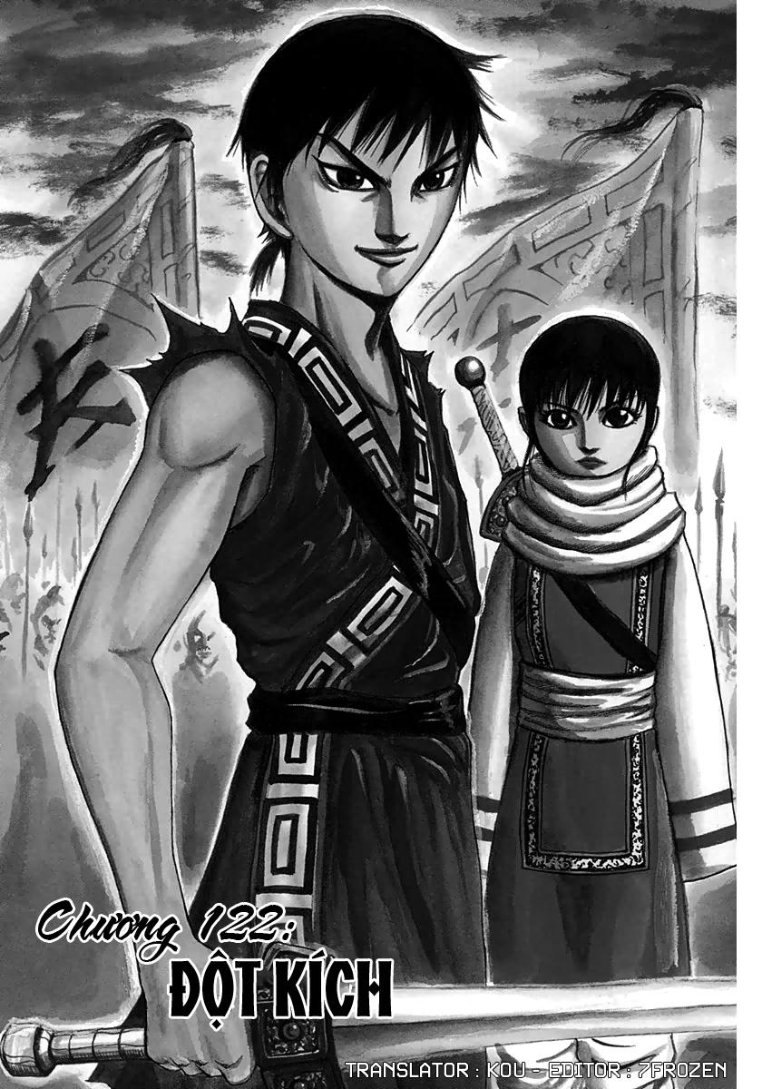 Kingdom – Vương Giả Thiên Hạ (Tổng Hợp) chap 122 page 2 - IZTruyenTranh.com