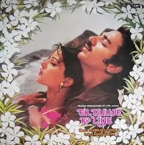 Mere Jeevan Saathi Pyar Kiye Jaa Karoake Ek Duuje Ke Liye Karaoke Hindi Karoake Songs Free
