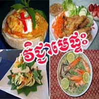 [ CTN TV ] 07-Sep-2013 - TV Show, CTN Show, Khmer Food