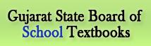 ગુજરાત રાજ્ય શાળા પાઠ્યપુસ્તક મંડળ