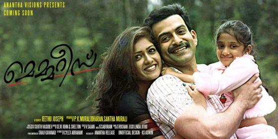 memories 2013 malayalam movie download
