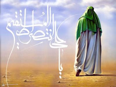 http://3.bp.blogspot.com/-mEY0jVYTwec/TftSXBmaApI/AAAAAAAAAJo/-zuzmQpXma8/s320/imam-ali-bin-abi-thalib.jpg