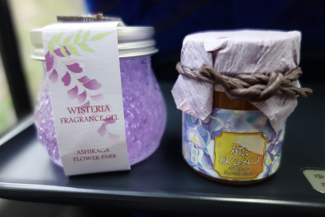 Wisteria home fragrance and honey