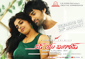 Love You Bangaram Movie Wallpapers-thumbnail-5