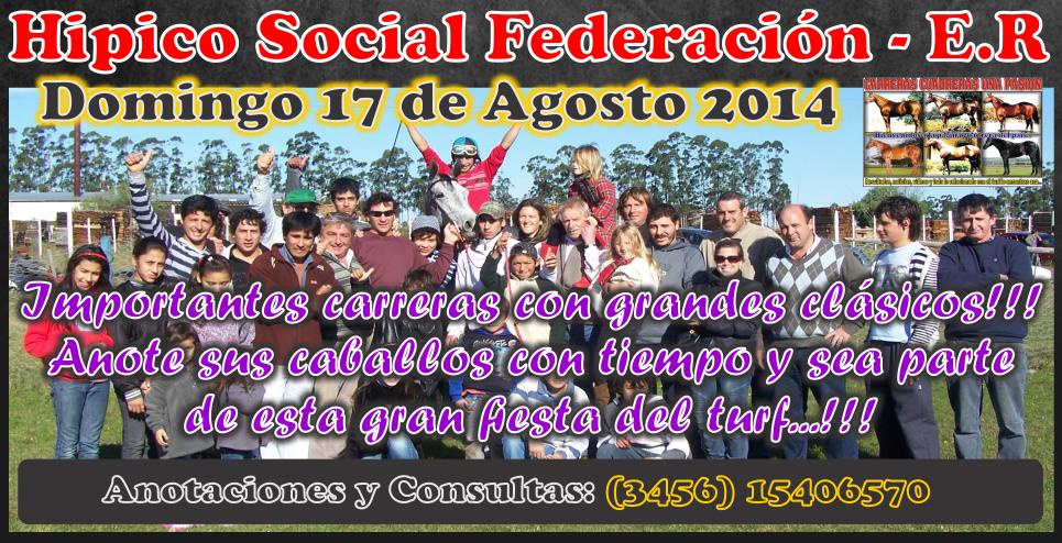 FEDERACION - REUNION 17.08.2014