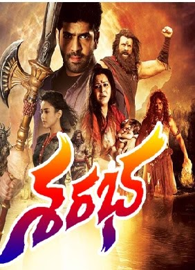 Sarabha 2018 Hindi Dubbed 720p HDRip 1GB Free Download