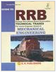 Prep Books for RRB Written Exam for Engineers