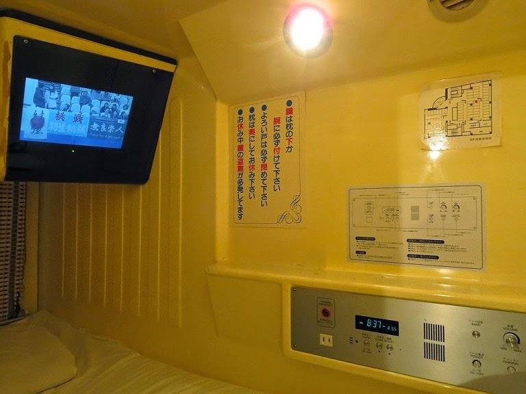 Capsule Hotel Shinjuku