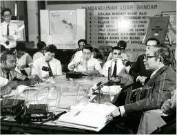 Tokoh Negara Malaysia Tun Dr Ismail Dato Hj Abdul Rahman