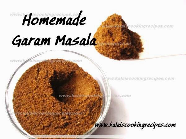 How To Make Garam Masala At Home | Mixture of Fresh Ground Spices