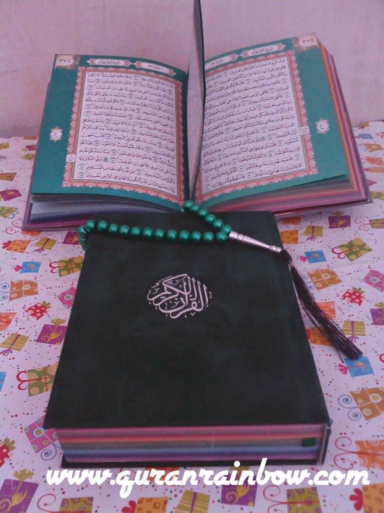 al-qur'an, al-qur'an rainbow, al-qur'an pelangi, al-qur'an murah, al-qur'an rainbow murah, al-qur'an pelangi murah, harga al-qur'an pelangi, harga al-quran rainbow
