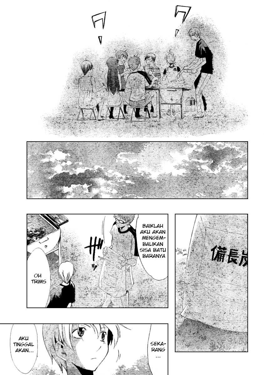Manga kimi no iru machi 35 page 7