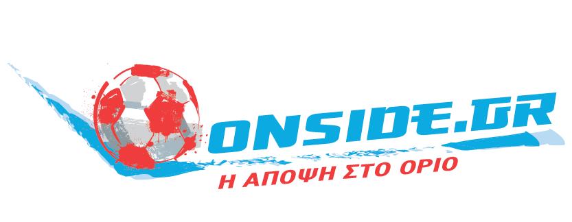 2014 στο Onside.gr