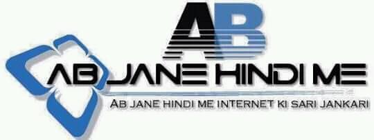 Abjanehindime.com