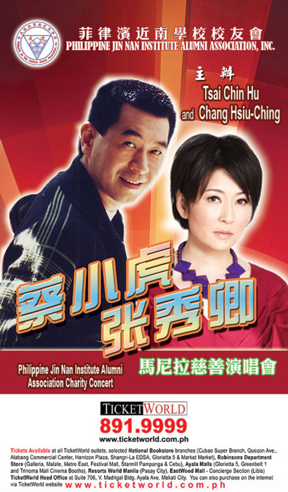 Tsai Chin Hu & Chang Hsiu-Ching Live in Manila, picture, billboard, image, pic, photos, wallpaper, ticket prices, ticket