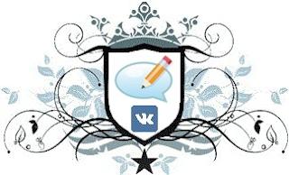 Редактирование коммента Вконтакте