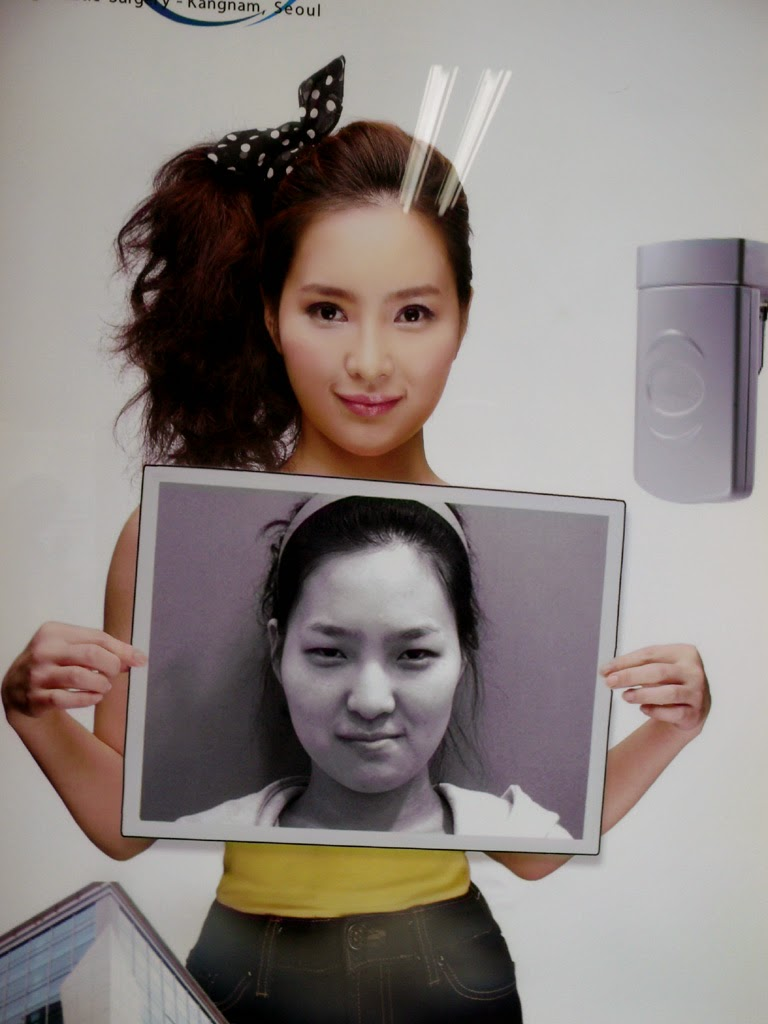 Korean Girls' Obsession with Plastic Eyelid Surgery Korean Girls' Obsession with Plastic Eyelid Surgery new pictures