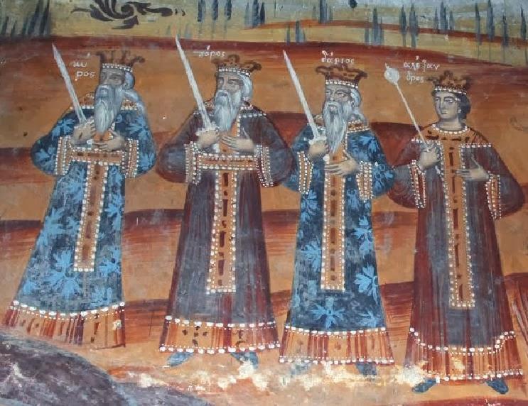 Ο Μέγας Αλέξανδρος σε τοιχογραφία του Αγίου Αχιλλείου στον Πεντάλοφο Κοζάνης http://leipsanothiki.blogspot.be/