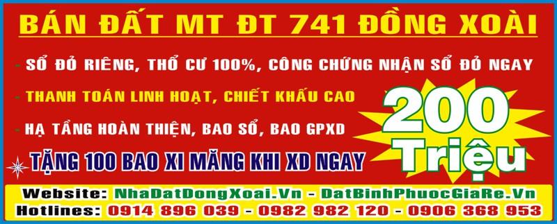 Bán đất nền MT đường ĐT 741-Phú Riềng Đỏ Đồng Xoài Đồng Phú Bình Phước