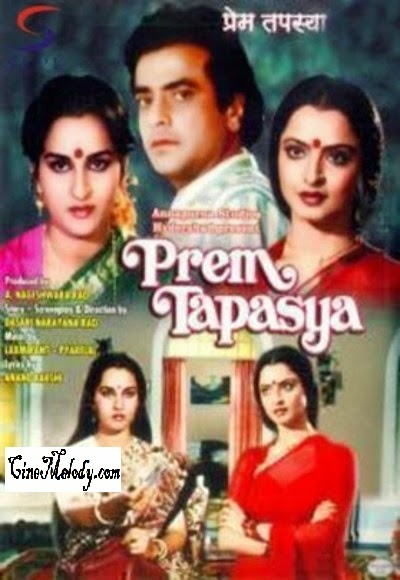 Prem Tapasya Hindi Mp3 Songs Free  Download  1991