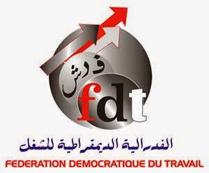بيان المجلس الجهوي للنقابة الوطنية للتعليم (ف د ش) - جهة الشرق