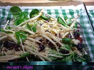 enoki salad