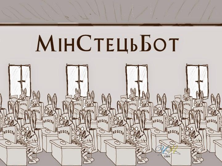 По расследованию дел Автомайдана - полный провал. Необходимо создавать ВСК, - адвокат - Цензор.НЕТ 1711