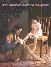عفواً ياصديقتي .. أمي أغني كثيراً من أمك ♥ ام.jpg