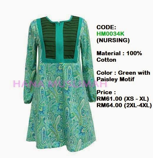 T-shirt-Hana-Muslimah-HM0034K