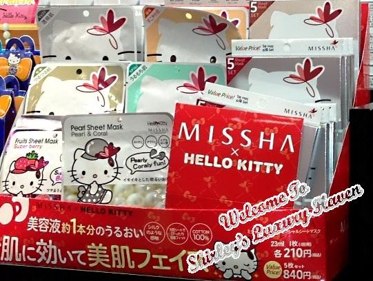 tokyo solamachi hello kitty missha face masks
