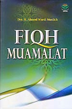 fiqh muamalat Week 1 introduction to fiqh al-muamalat - download as powerpoint presentation  (ppt), pdf file (pdf), text file (txt) or view presentation slides online.