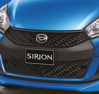 New Front Grille dan Bumper Design New Sirion 2015