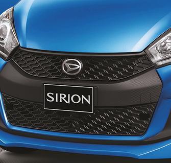 New depan Grille Dan Bumper Desain New Sirion 2015